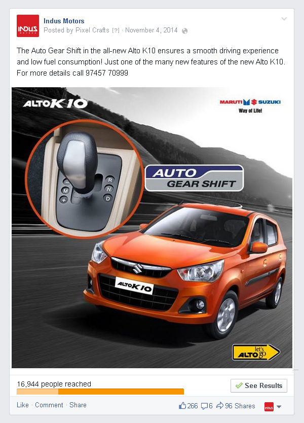 Loans For Used Cars In Calicut